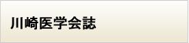 n_kaishi